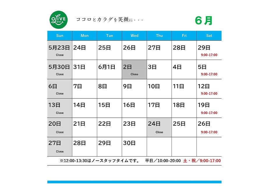 6月カレンダーTV用_page-0001 (1).jpg