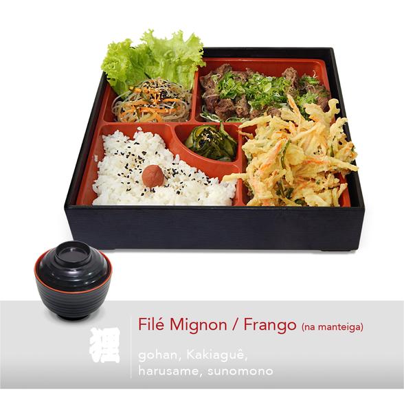 Filé Mignon/Frango (na manteiga)