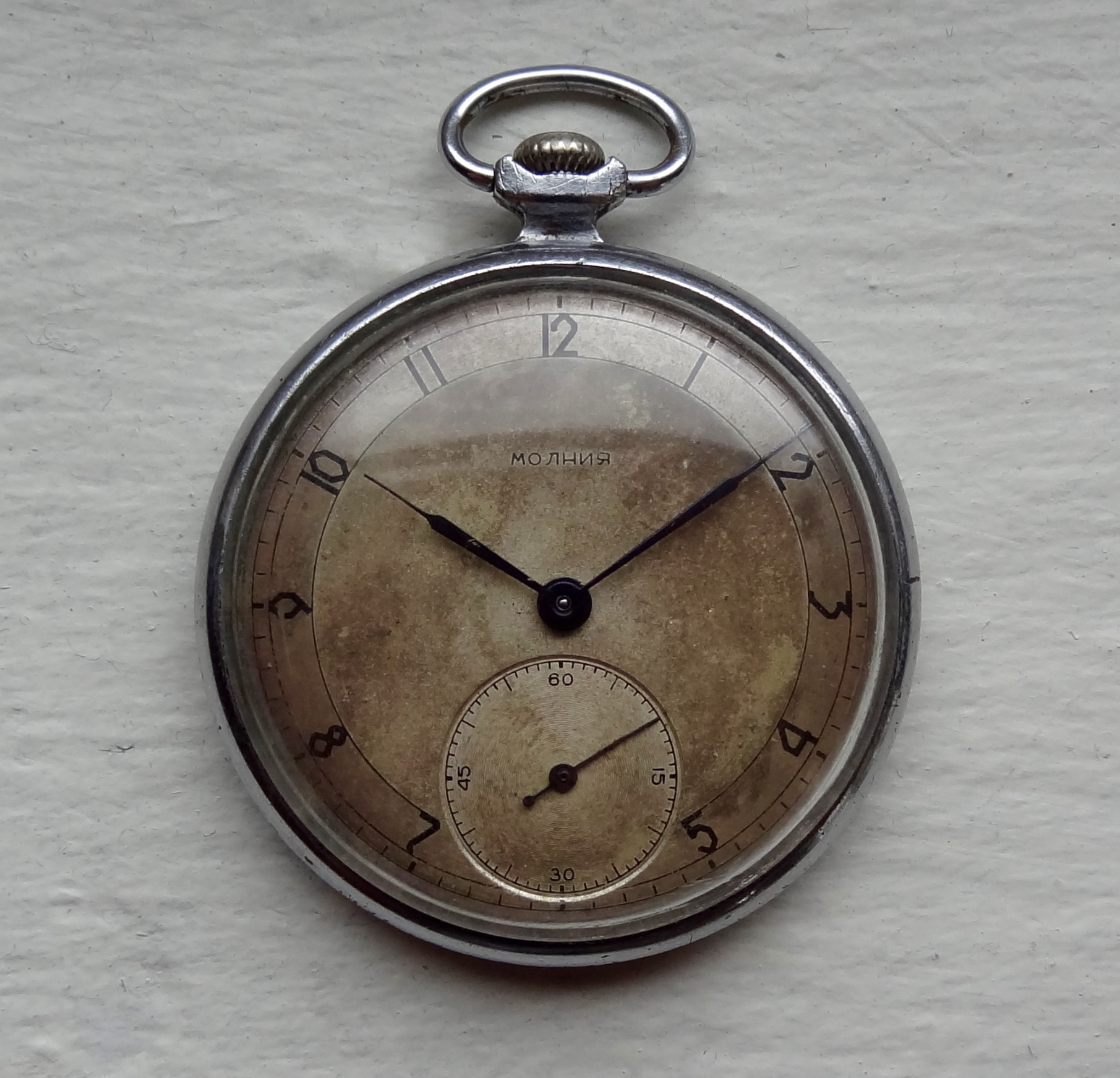 Vintage Molnija Ussr Soviet Pocket Watch Molnia 15 Jewels 1952 Year Watches, Parts & Accessories