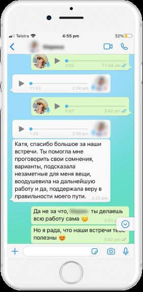 Марина (37 лет), Москва