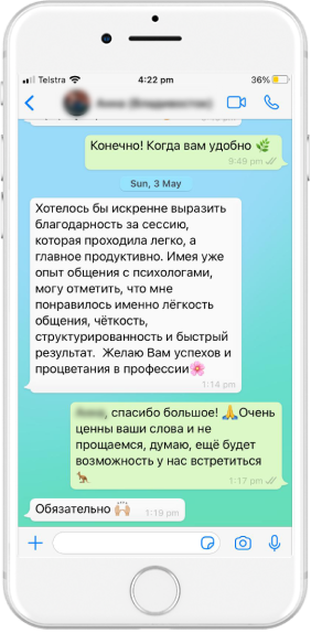 Анна (28 лет), Владивосток