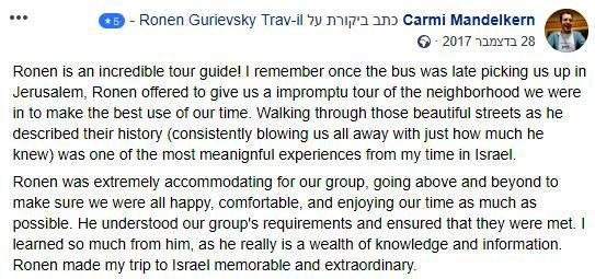 Recommendation Travel Guide in Israel (1