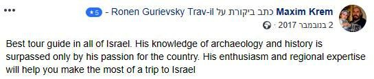Recommendation Travel Guide in Israel (2