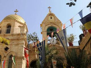 JERUSALEM CHRISTIAN TOUR (3).jpg