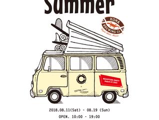 POP UP SUMMER at NO BRAND KAMAKURA Surported by KONA BEER