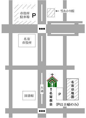 nayoroch map.jpg