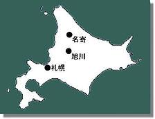名寄・旭川・札幌-4s.jpg
