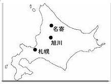 名寄・旭川・札幌-2jpg.jpg