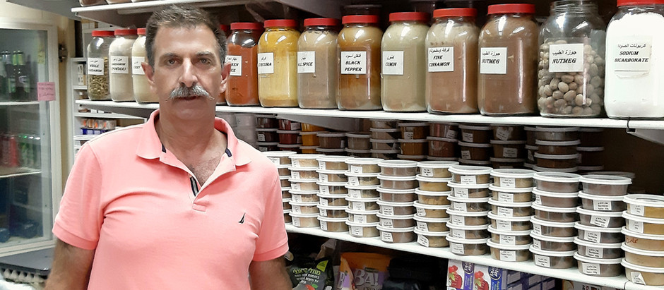 Tewfic, the Spice Master.