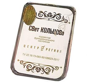 Lumiere-de-Koltsov.jpg