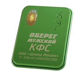 cef-protection-masculine-serie-vertel.pn