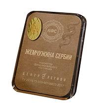 Perle-Serbie-2.jpg
