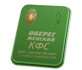 cef-protection-feminine-serie-verte.png
