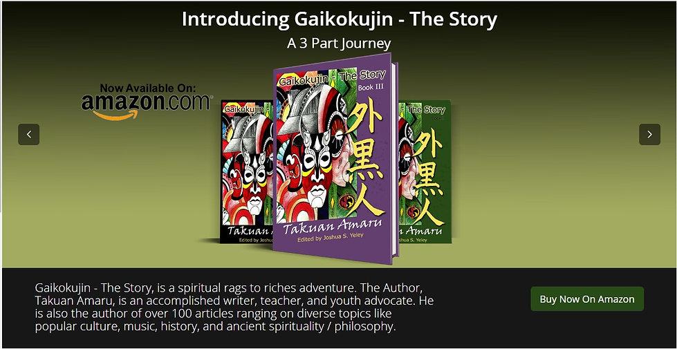 Gaikokujin AfroA website.jpg