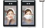 非接触型の体温測定器を導入            顔認識 サーモグラフィカメラを導入いたしました。