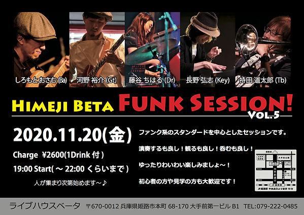 姫路セッション20201120ひらがな.jpg