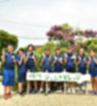 菊川JV集合写真2018S.jpg