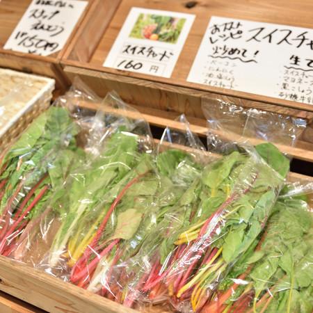 珍しい野菜もあります