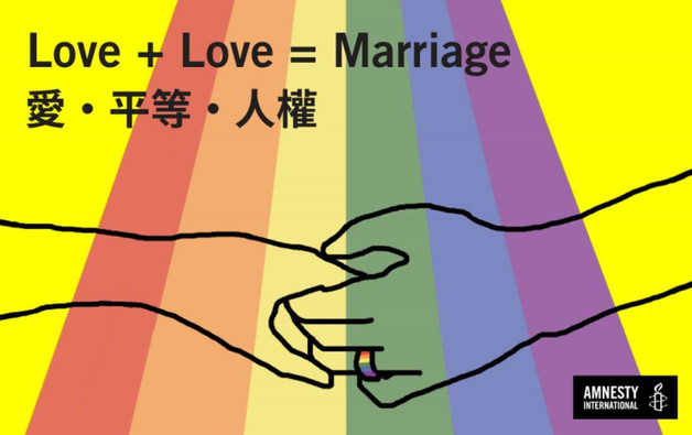 Taiwan Voters Reject Marriage Equality