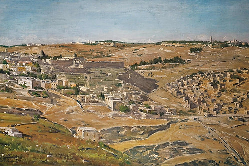 Ludwig Blum   View of Jerusalem, 1951