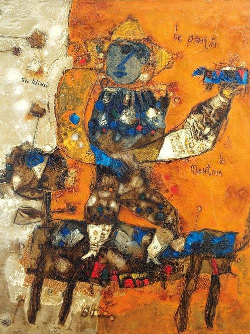 Theo Tobiasse Le pantin et le mouton, 1965