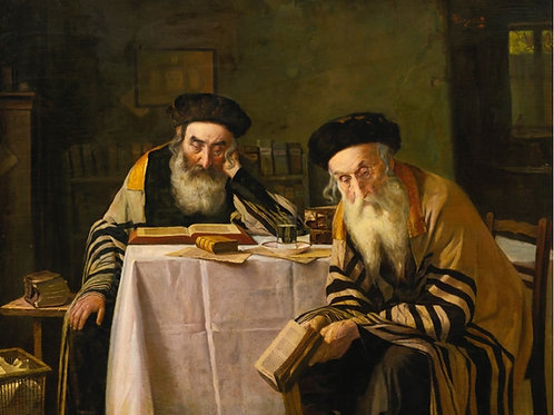 Alois Heinrich Priechenfried  | Rabbis at a table