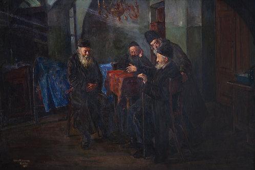 Arthur Markowicz    Beit Din, 1914