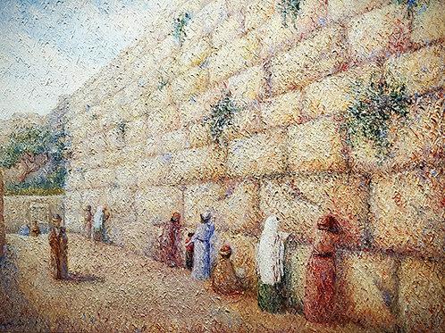 Sasi Wailing Wall