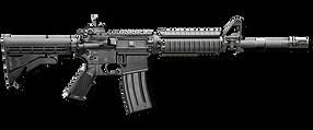 FN_M4A1_Rotators_1-1200x500.png