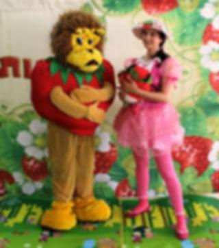 תותי והאריה שאהב תות