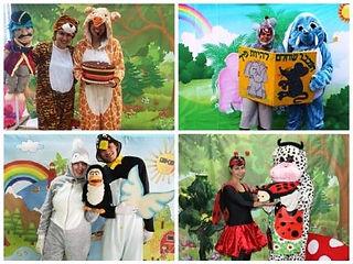 פסטיבל – אנחנו אוהבים חיות