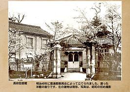 長府図書館.jpg