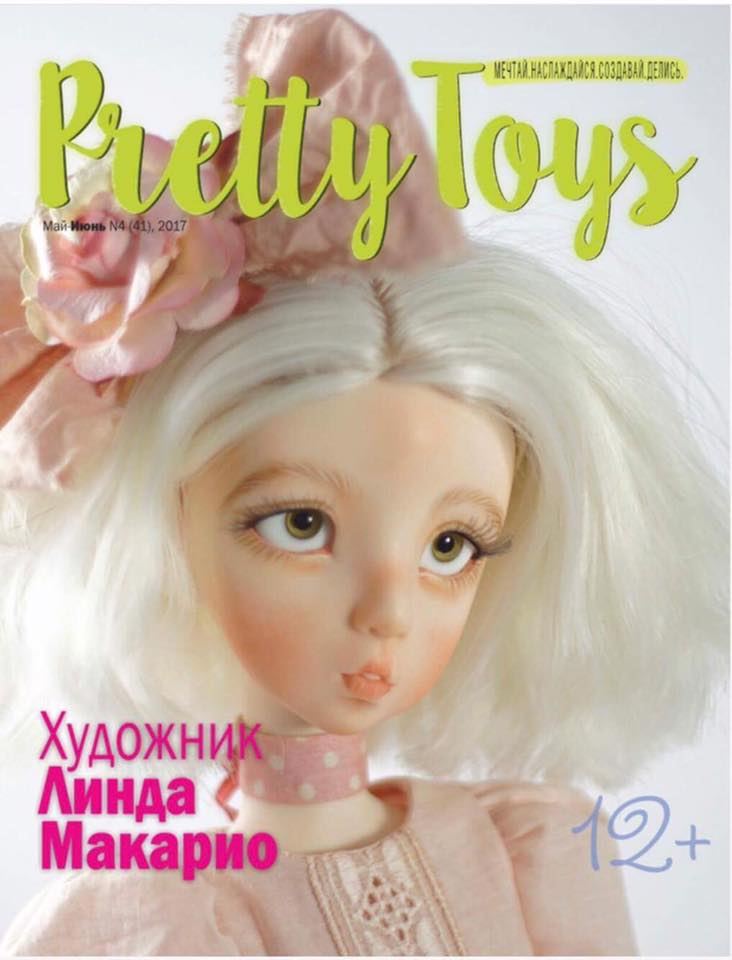 Cover of Pretty Toys magazine