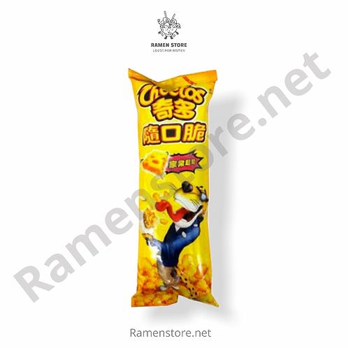 Cheetos Sabor Queso, Taiwanes
