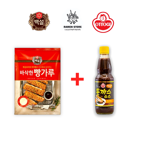 Pack Salsa Tonkatsu + Panko 1Kg