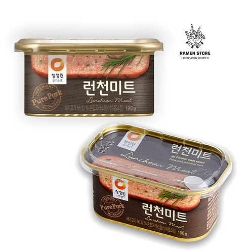 SPAM Lunchean Meat 180g