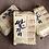 Thumbnail: Rice Snack Daerong - Galleta de arroz saludable dulce