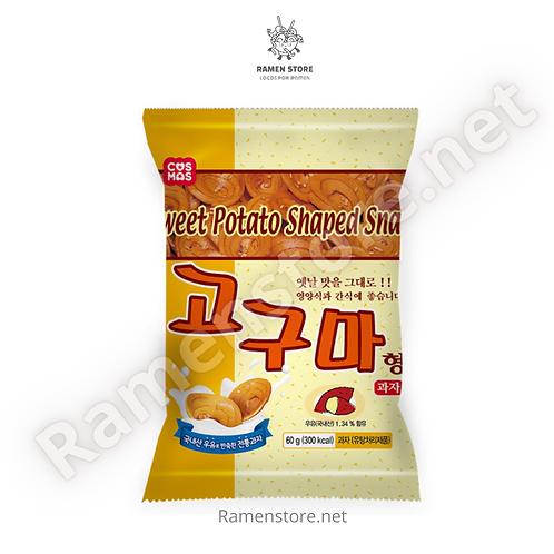 Sweet Potato Shaped Snack [sabor camote]