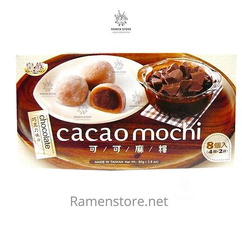 Cacao Mochi Chocolate 4 Unidades- origen Taiwanes