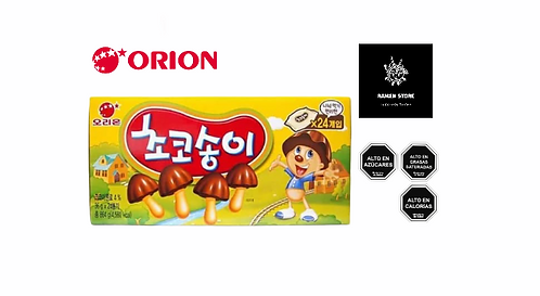 Choco Boy Orion[Chocolate y Galleta]