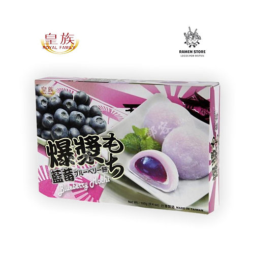 Mochi Full Relleno [Arandanos]Taiwanes