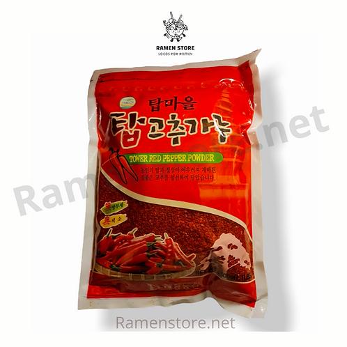 Gochugaro  Coreano [polvo de Aji]