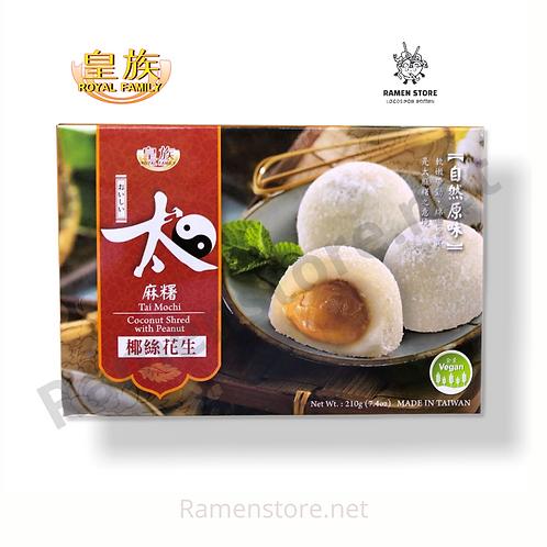 Mochi Vegano - [Mani y Coco] Taiwanes