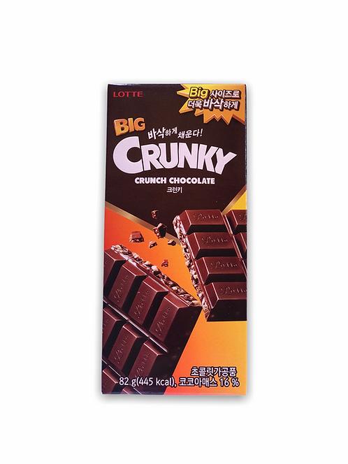 Chocolate Big Crunky Crunch