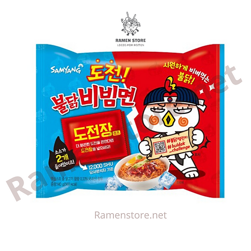 Buldak bibimmyeon Extrapicante [Ramen Frío] Samyang