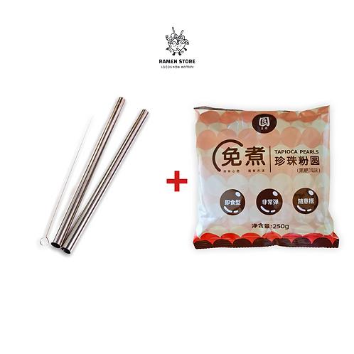 Pack Perlas Tapioca precocidas + Set Bombillas Bubble tea.