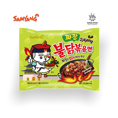 Buldak Jjanjang - Extrapicante Salsa poroto negro
