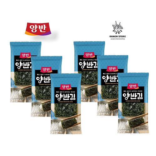 Pack Alga Snack - 6  Unidades