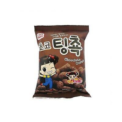 Souffle Chocolate Corn - cosmos