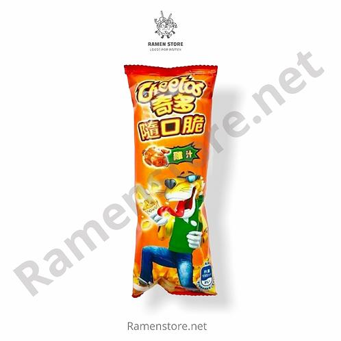 Cheetos Sabor Pollo, Taiwanes